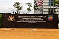 Putrajaya Malaysia Ministry-of-Urban-Wellbeing-Housing-and-Local-Government-02.jpg