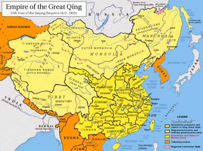 Tannu Uriankhai under the rule of Qing China. Qing Dynasty 1820.png