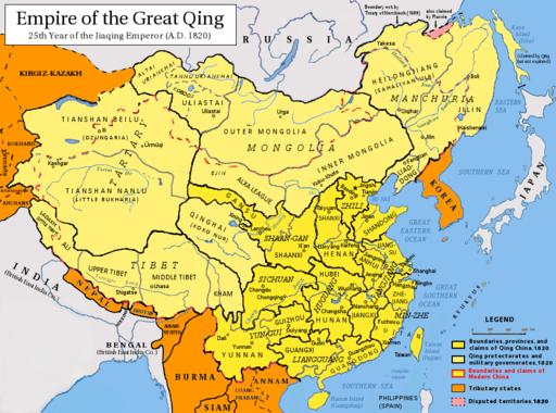 Qing Dynasty 1820
