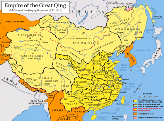 The Qing dynasty in 1820, with provinces in yellow, military governorates and protectorates in light yellow, tributary states in orange Qing Dynasty 1820.png