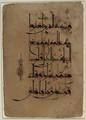 Qur'anic Verses WDL6810.pdf