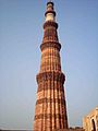 Qutub Minar 41.jpg