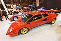Rétromobile 2015 - Lamborghini Countach LP 400 S - 1981 - 003.jpg