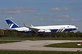 RA-96103 IL-96-400M T (4580448773) (2).jpg