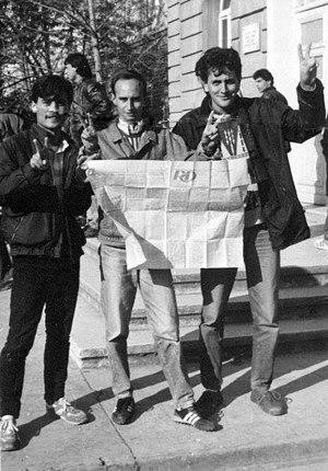 Media of Albania - First copy of Rilindja Demokratike newspaper on 5 January 1991.