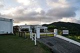 蘭嶼気象台
