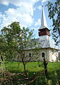 RO SJ Biserica Sfintii Arhangheli din Miluani (109).JPG