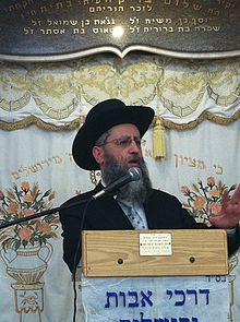 Rabbi David Yosef.jpeg