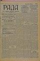 Rada 1908 173.pdf