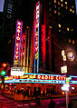 Radio City Music Hall 2010.JPG