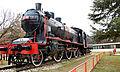 Railway Museum - Fushe Kosova.JPG