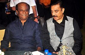 Kamal Haasan - Kamal with Rajinikanth