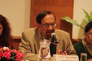 Ram Saran Mahat - Image: Ram Sharan Mahat (4)