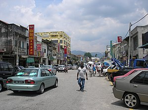 Rawang, Selangor - Image: Rawang town (southward), Selangor