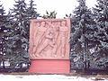 Red Army memorial (905516509).jpg