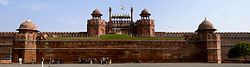 Red Fort facade.jpg