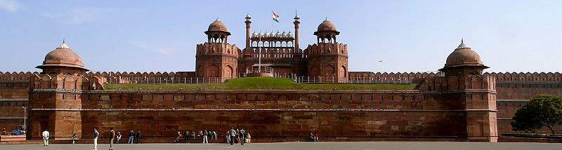 File:Red Fort facade.jpg