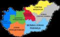 Regioni u Madjarskoj.png