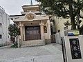 Religious buildings around Takanawa 10.jpg