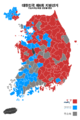 Republic of Korea local election 2014 result (head of city, county or ward).png
