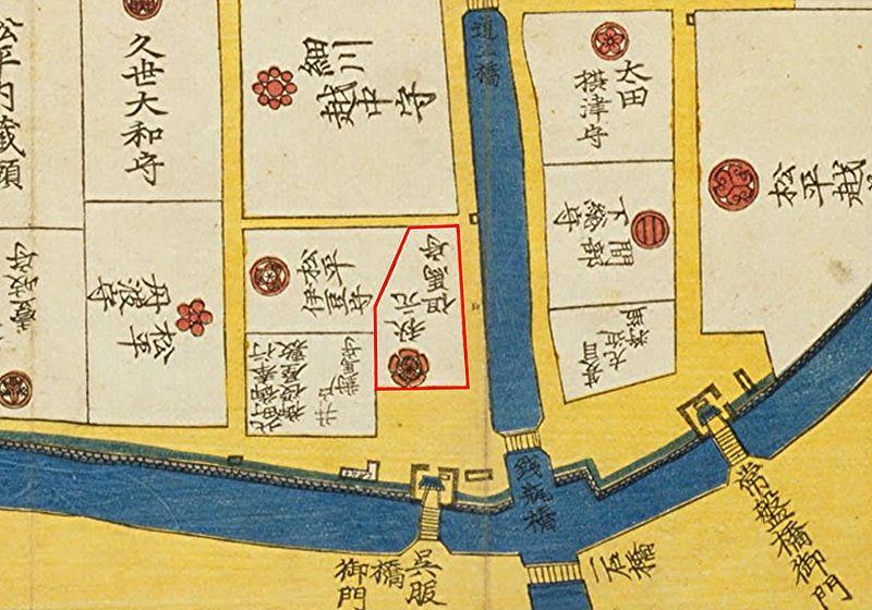 File:Residenz Akimoto.jpg