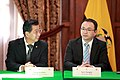 Reunión Empresarios Chinos de la firma HAIER con autoridades Ecuatorianas (6813197560).jpg
