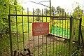 Rezerwat Ciosny, entrance.jpg