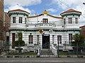 Riobamba Ecuador 1185.jpg