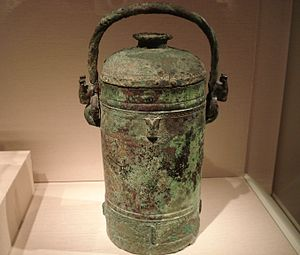 History of Chinese archaeology - Image: Ritual wine container with handle, Shang Dynasty