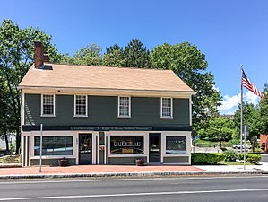 Roger Williams National Memorial - The Antram-Grey House serves as the park's Visitor Center