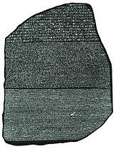 The Rosette stone