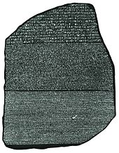 170px-Rosetta_Stone_BW