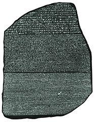 אבן הרוזטה מוזיאון הבריטי לונדון