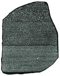 Rosette stone
