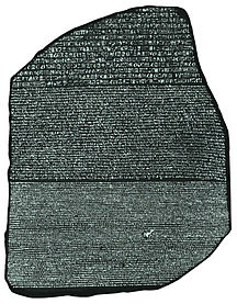 Rosetta Stone BW.jpeg