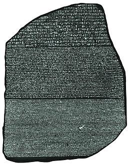 260px-Rosetta_Stone_BW.jpeg