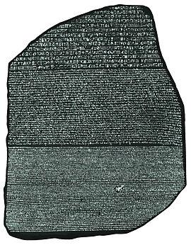 Ciclabili in Europe - Pagina 8 270px-Rosetta_Stone_BW
