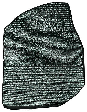 The Rosetta stone (ca 196 BC) enabled linguists to begin the process of hieroglyph decipherment. Rosetta Stone BW.jpeg