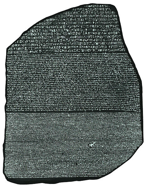 rosetta stone egyptian hieroglyphics. The Rosetta Stone has been in