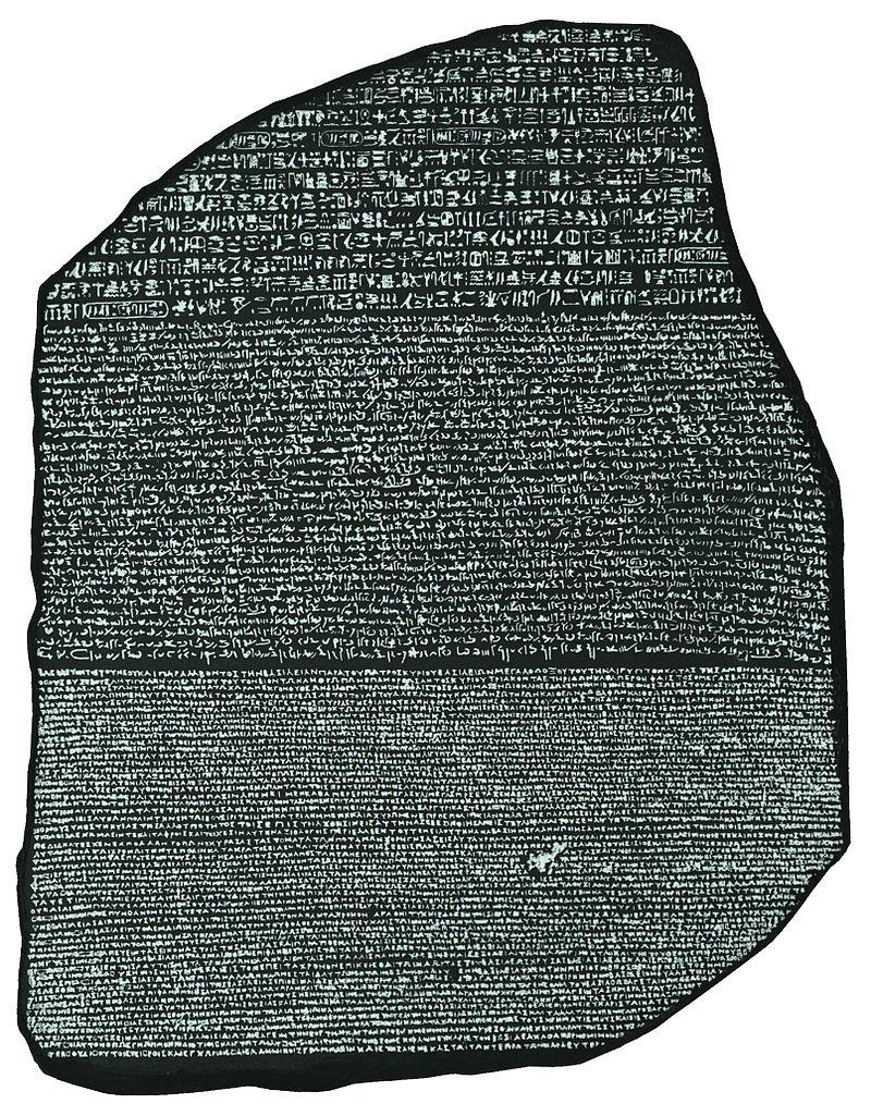 Το μυστήριο της Στήλης της Ροζέττας: Πως η ελληνική γραφή βοήθησε στην αποκωδικοποίηση των αιγυπτιακών ιερογλυφικών