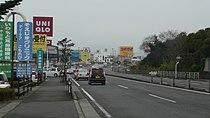 Route220 Kanoya Asahibaru.jpg