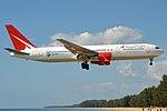 Royal Flight, VP-BLC, Boeing 767-3Q8 ER (33789252118).jpg
