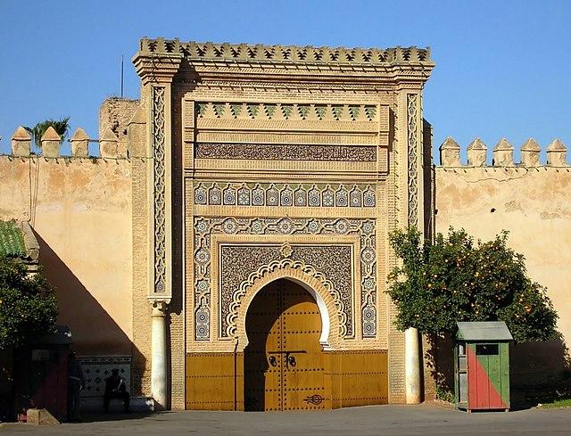 Meknès Medina