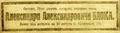 Ru-SPb-Kr-g-10081921.png