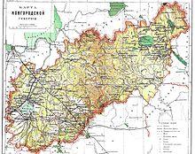 Административно-территориальное деление.  МАСШТАБ: 2 версты в дюйме = 840 м. в 1 см. 1 верста в... Белозерский.