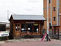 Rudnik nad Sanem - ul. Sandomierska - sklep wędkarsko-zoologiczny - DSC09529 v1.jpg