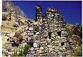 Ruinas de Quillahuaca Un temlo semidestruido.jpg