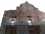 Ruins of St. Paul's (back).jpg