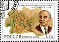 Rus Stamp GST-Semenov.jpg