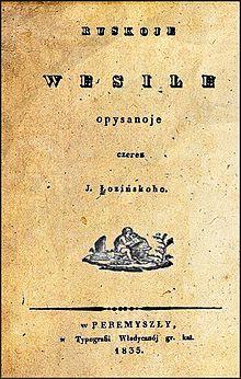 łacinka Ukraińska Wikipedia Wolna Encyklopedia